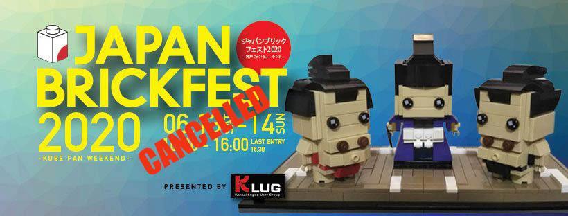 Japan Brickfest 2020 Cancelled