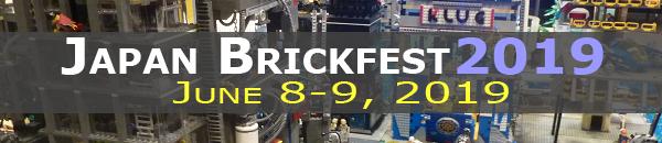 Japan Brickfest 2019
