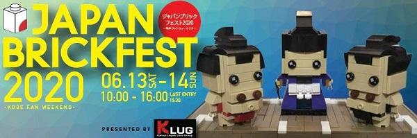 Japan Brickfest 2020